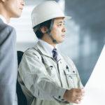 サムネイル:第三者による工事監修