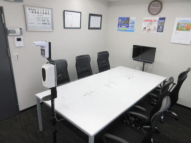 画像:会議室